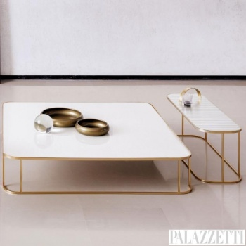 arlon-coffee-table